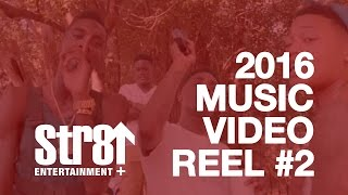 2016 Music Video Reel  #2