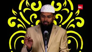 Kanz Kise Kehte Hai - What Is The Meaning of Kanz By Adv. Faiz Syed