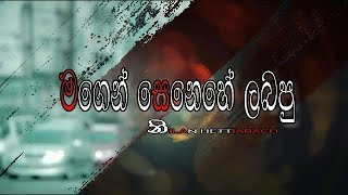 Magen Senehe Labapu Official Music Video