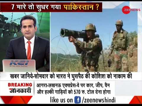 DGMO meet between India, Pakistan: Has Pakistan improved after loss of 7 soldiers?