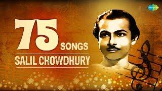 Top 75 Songs of Salil Chowdhury | K.J. Yesudas, S.Janaki, P.Leela | One Stop Jukebox | Malayalam