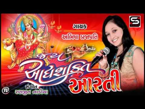 Xxx Mp4 Abhisha PrajapatiArati 3gp Sex