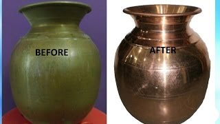 how to clean copper vessels at home | how to clean brass at home |  Как чистить медные сосуды дома