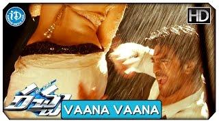 Racha Full Video Songs HD - Vaana Vaana Song | Ram Charan | Tamannaah | Mani Sharma