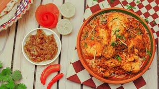 Chicken Achari Recipe  - SooperChef