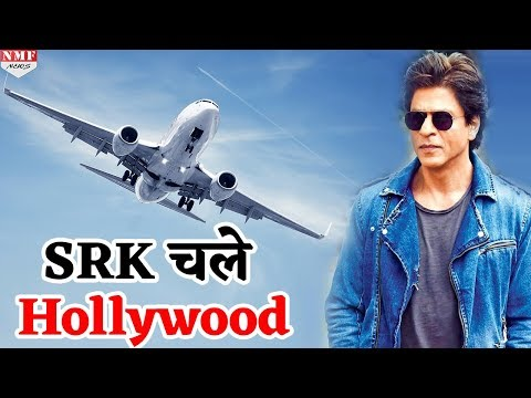 Xxx Mp4 Shahrukh का ये Popular Song Hollywood Film में आएगा नजर 3gp Sex