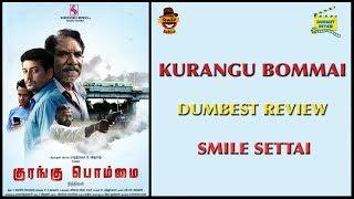 Kurangu Bommai Movie Review   Dumbest Review   Vidharth, Delna Devis   Smile Settai