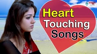 Telugu Heart Touching Songs | Jukebox