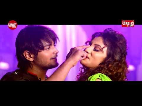 Xxx Mp4 Odia Hot Song EKI CHHUAN Film Golapi Golapi Amlan Amp Riya ODIA HD 3gp Sex