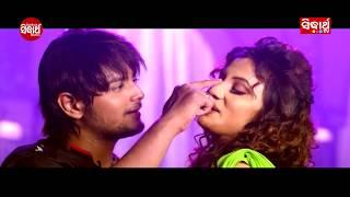 Odia Hot Song - EKI CHHUAN | Film Golapi Golapi | Amlan & Riya | ODIA HD