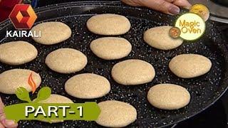 Magic Oven : Rava Wheat Cookies  |  റവ വീറ്റ് കുക്കീസ് |  27th May 2018  part 1