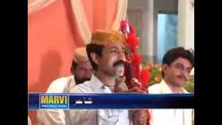 Ghulam Hussain umrani Album 01old Song -- Aashiq Jo Lash Dasi
