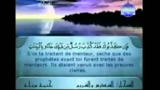القرآن الكريم - الجزء الرابع - الشريم و السديس