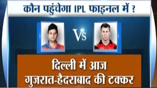 Gujarat Lions vs Sunrisers Hyderabad, IPL 2016: Raina or Warner, Fight for Final? | Cricket Ki Baat