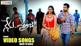 Nenu Sailaja Video Songs Promo || Back To Back || Ram, Keerthy Suresh