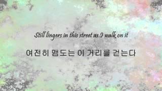 Infinite - 그리움이 닿는 곳에 (Still I Miss You) [Han & Eng]