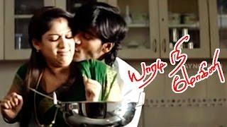 Yaaradi Nee Mohini Tamil full Movie | Climax Scene | Dhanush and Nayantara becomes a happy couple