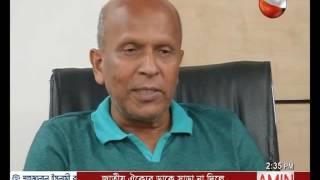 'শিকারি' ও 'বাদশা দি ডন' ছবি দুইটির গল্প নকল!- Channel 24 Youtube