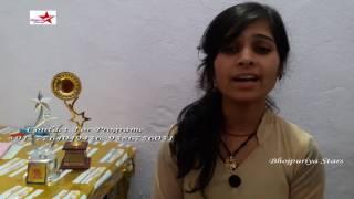 Dhadke La Tohre Nawe Karejwa Live Performance Bhojpuri Singer Priya Tiwari #Bhojpuri News