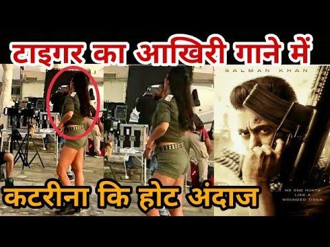 Xxx Mp4 Tiger Zinda Hai Last Song Shooting Katrina Kaif Hot Look Salman Khan 3gp Sex