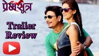 The Romance In Goa In Premsutra - Trailer Review