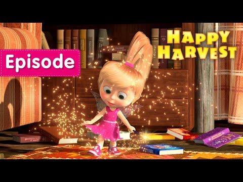Xxx Mp4 Masha And The Bear 🎃 Happy Harvest 🎃 Episode 50 3gp Sex