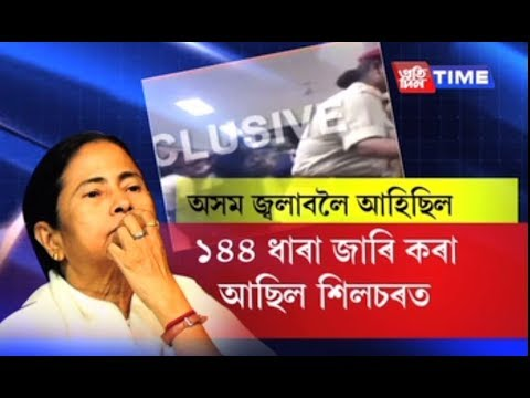 Xxx Mp4 TMC MPs Stopped At Silchar Airport Alleges Police Manhandling 3gp Sex