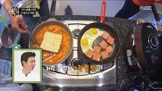 [Living together in empty room] 발칙한 동거 -Kim Minjong & Yura, Morning Eating Show 20170602