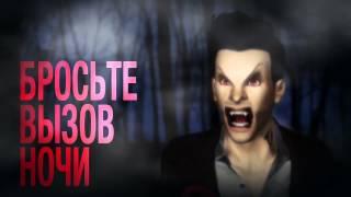 The Sims 3 Сверхъестественное