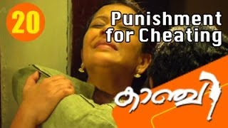 Kaanchi Movie Clip 20 | Punishment For Cheating