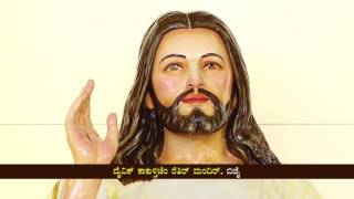 Holy Mass - Capuchins Mangalore - 2104.2017