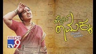 Tara, Devaraj's `Hebbet Ramakka` - Political Movie to Hit Screens This Week
