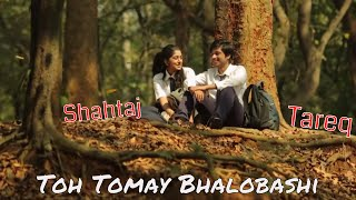 Greatest Romantic song of all time | Toh Tomay Bhalobashi | Autumnal Moon