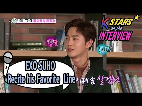[Section TV] 섹션 TV - Suho(EXO)'s Favorite Line in His Drama 20170122