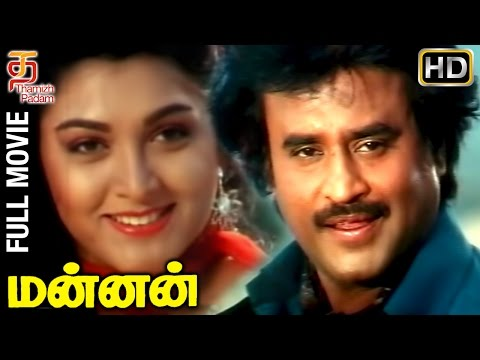Xxx Mp4 Mannan Tamil Full Movie HD Rajinikanth Khushboo Vijayashanti Ilayaraja P Vasu 3gp Sex
