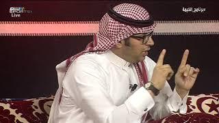 أحمد الفهيد - رجعنا لنقطة الصفر ولي العهد قال لهم وش المشكلة قالوا المال فأمر بالسداد #برنامج_الخيمة