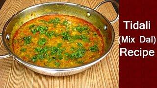 Indian Dal Recipe - Tidali - North Indian Mix Dal Recipe
