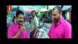 New Malayalam Full Movie 2016 | Mammootty Latest Releases | Super Hit Malayalam Movie