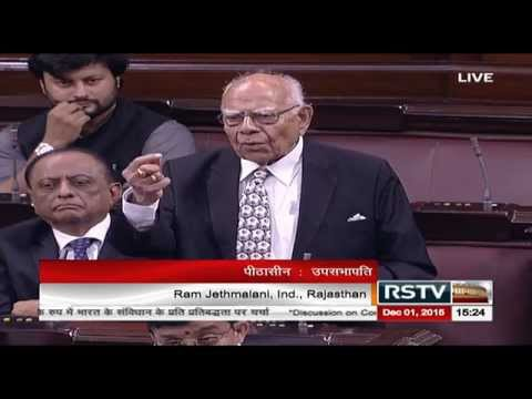 Sh. Ram Jethmalani's comments on the discussion on commitment to India's constitution | Dec 1, 2015