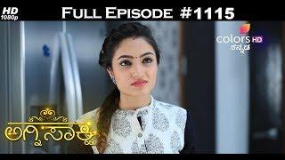 Agnisakshi - 13th March 2018 - ಅಗ್ನಿಸಾಕ್ಷಿ - Full Episode