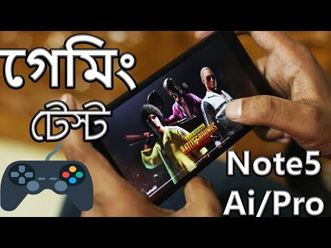 Xiaomi Redmi Note 5 Pro/Ai Chinese Gaming Test | 9 Games Played (Bangla)