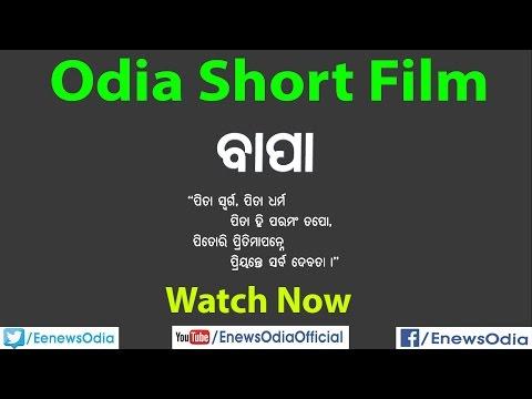 Xxx Mp4 BAPA Odia Short Film Full Movie HD Video 3gp Sex