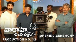 Vaaraahi Chalana Chitram Production No.12 Opening Video - Kalyaan Dhev, Malavika Nair | Rakesh Sashi