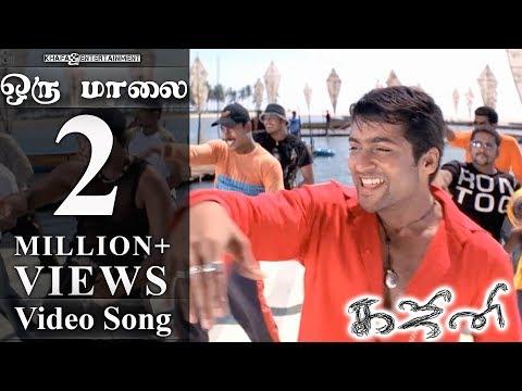 Xxx Mp4 Ghajini Tamil Movie Songs Oru Maalai Video Suriya Asin 3gp Sex