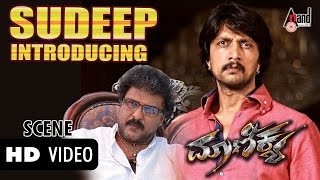 "Maanikya ""SUDEEP INTRODUCING HIMSELF AS SON OF RAVICHANDRAN"" Scene,Feat. Ravi Shankar & Sudeep"
