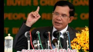 The monk speak follow Obama, Hun Sen, and Khem Veasna