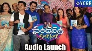 Vandanam Audio Launch : Latest Telugu Movie 2015