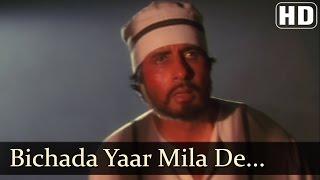 Khuda Gawah -  Bichhda Yaar Mila de - Mohd Aziz - Kavita Krishanmoorthy