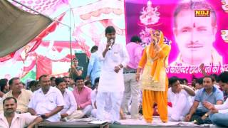 2017 Popular Haryanvi Ragni New # Banugi Bahu Patwari Ki # Suresh Gola , Deepa Choudhary # NDJ Music
