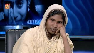 Kathayallithu Jeevitham  Sajeena & Shijam Case   Episode #05   27th July 2018